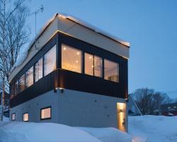 Snow Monkey House