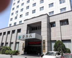 Hangzhou Fangcaoyuan Hotel