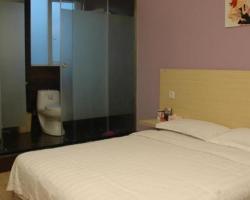 G Chu Hotel Jingzhou Dongmen Branch