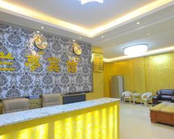 Lanting Hotel Kunming Changshui Airport