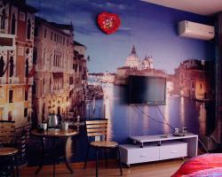 Harbin Roman Holiday Apartment
