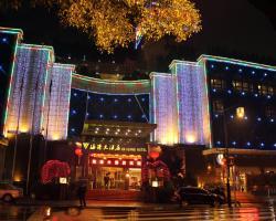Shaoxing Haigang Hotel