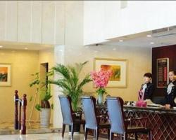 Xuzhou Garden Hotel
