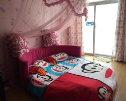 Xi'an Dandan's House Apartment