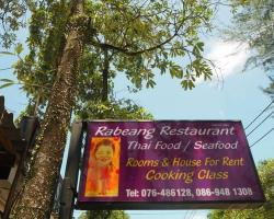 Rabeang Guest House