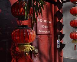 Red Lantern House