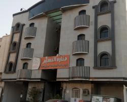 Manaret Al Naseem Hotel Apartments