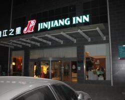 Jinjiang Inn Suqian Shuyang County Government