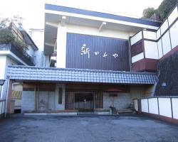 Shin Kadoya