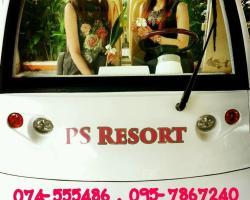 PS Resort
