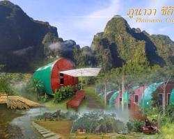 Resort Phunawa Citypark