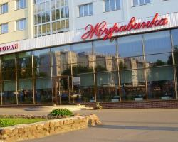Apartments on Chernyakhovskogo