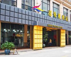 Xiamen Wenteya Hotel