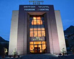 Vayk Hotel