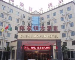 Chenjiazhen Hotel