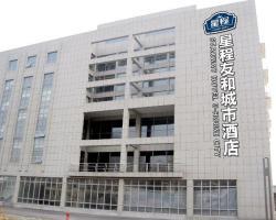 Starway Hotel Zhangjiagang Bai Lu Road