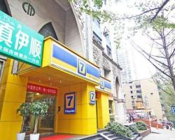 7Days Inn Chongqing Jiefangbei Delicious street