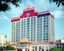 Beijing Tibet Hotel