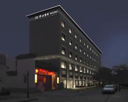 Hovle Mansion Club & Hotel