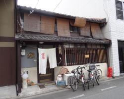 Guest House Rakuen