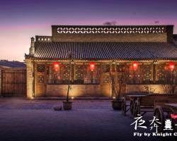 Fly by Knight Pingyao Courtyard