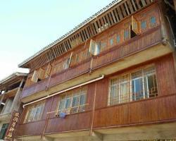 Zhaoxing Xindongju Guesthouse