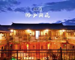 Tourist Courtyard Hotel