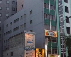 Eco Hotel Nagoya