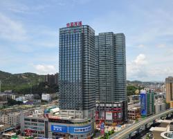 Xiamen Yunshu Hotel