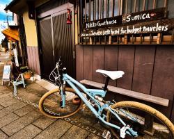 Nikko Guesthouse Sumica