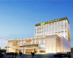 Shenzhen Shuidu Holiday Hotel, North Railway Station
