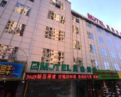 Motel Shanghai Yangpu Bridge Longchang Road Metro Station