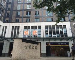 7Days Inn Guangzhou Shangxiajiu Changshou Road Metro Branch