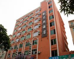 Guangzhou Kainisi Hotel