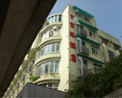Heng Fu Lai Hotel