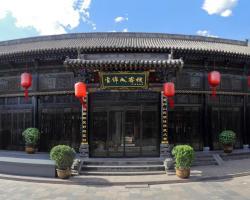 Pingyao Yunjincheng Mansion