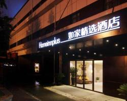 Home Inn Plus Shanghai Pudong Lujiazui Expo Park South Pudong Road