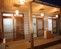 Vesta Daegu Guesthouse
