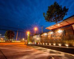 Thansila Resort Buriram