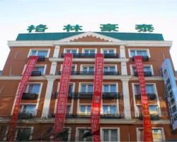 GreenTree Inn Heilongjiang Harbin Zhongyang Street Business Hotel
