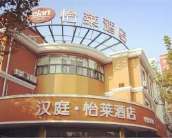 Elan Shanghai Xianxia road