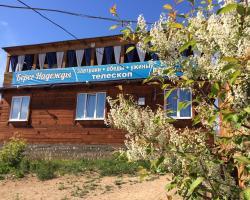 Bereg Nadezhdy