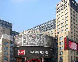 Hangzhou West City Hotel