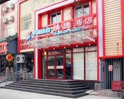 Hualijiahe Express Hotel - Beijing Gulou