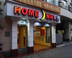 Home Inn Shanghai Damu Bridge