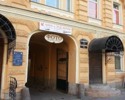4 Komnaty Hostel