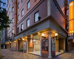 Premier Hotel-CABIN-Sapporo