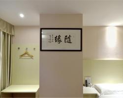 Fucheng Business Hotel