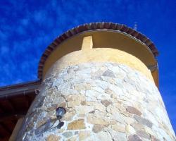 Casa Rural El Dragon Serrano