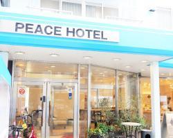 Hiroshima Peace Hotel